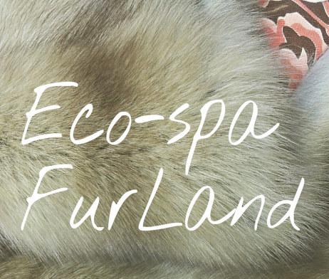 Изделие из меха Эко SPA для мехов. Полный уход » Меховая коллекция 2017